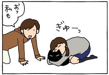 ナノをチャージする家族の猫漫画