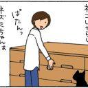 おもちゃの場所を知ってる猫の4コマ猫漫画