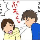 くしゃみの漫画