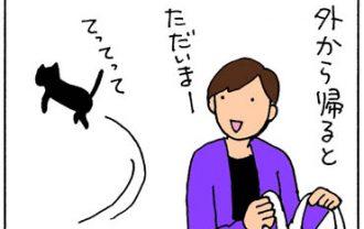 黙って水が変わるのを待つネコの4コマ猫漫画