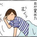 網戸に登る猫の4コマ猫漫画