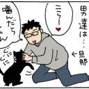 猫を叱るときはきつめな4コマ猫漫画