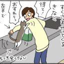 違い過ぎる食欲の4コマ猫漫画