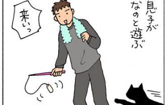 爪にやられる兄妹の猫漫画4コマ