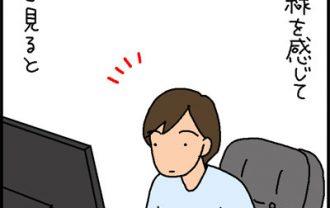 パソコンまわりで暴挙のネコの4コマネコ漫画