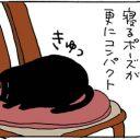 こたつの中だけ長い猫の4コマ猫漫画