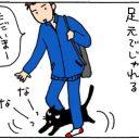 寄りかかって倒れる猫の4コマ猫漫画