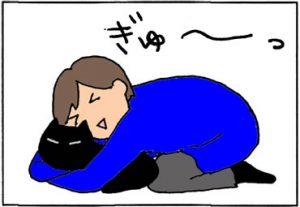 猫に癒されるということの4コマ猫漫画