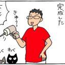 手作りキャットウォーク作成の4コマ猫漫画