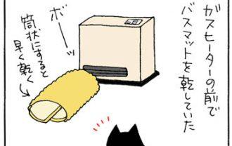 ヒーターの風が熱かった猫漫画