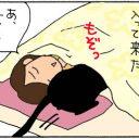 布団を間違えたネコの4コマ漫画