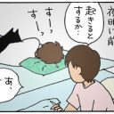 黒猫と見間違える4コマ猫漫画