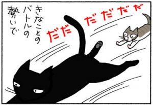 乗ったら怖かった4コマ猫漫画