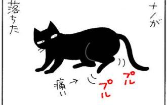 キャットタワーから落ちたネコの4コマ漫画