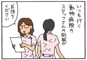 熱湯消毒するとこうなる4コマ猫漫画