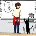 肉が好きな猫の4コマ猫漫画