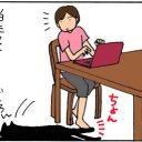 触れるだけでしあわせな4コマ猫漫画