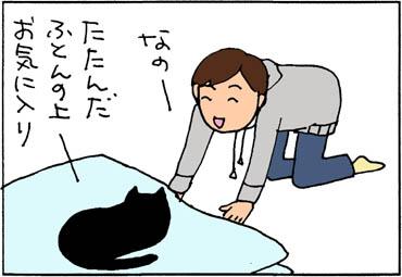 パーカーのひもで猫が釣れる4コマ猫漫画
