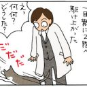 ししゃもパンに食いつく猫の4コマ漫画