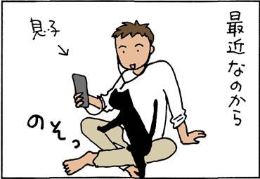 猫が座るか座らないかの4コマ猫漫画