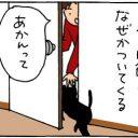 トイレについてくる猫の4コマ猫漫画