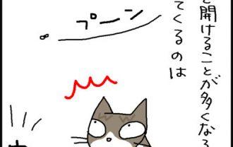 虫と格闘する猫の4コマ猫漫画