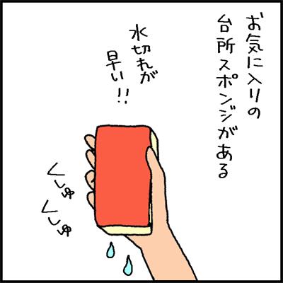 日本の景気を考える4コマ猫漫画