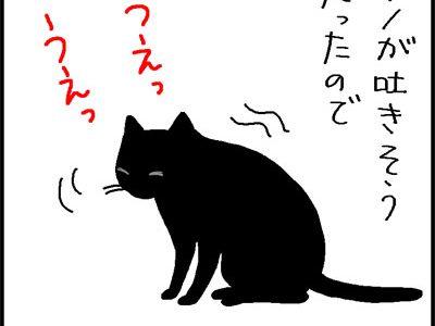 吐き飛ばすネコの4コマ猫漫画