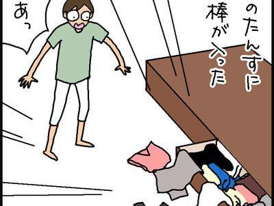 たんす荒らしが現れた4コマ猫漫画