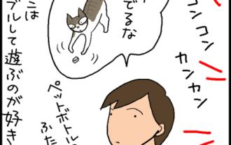 データを咥えて走るきなこの4コマ猫漫画