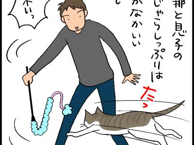 猫じゃらしは振り手によって変わる4コマ猫漫画