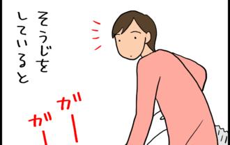 肉球の跡に癒される4コマ猫漫画