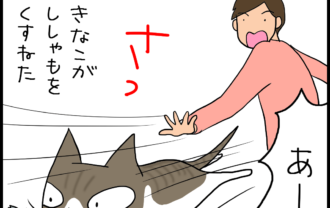 ししゃもをくすねた猫の4コマ猫漫画